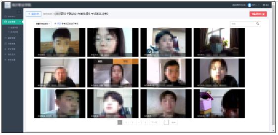 Multi-screen monitoring