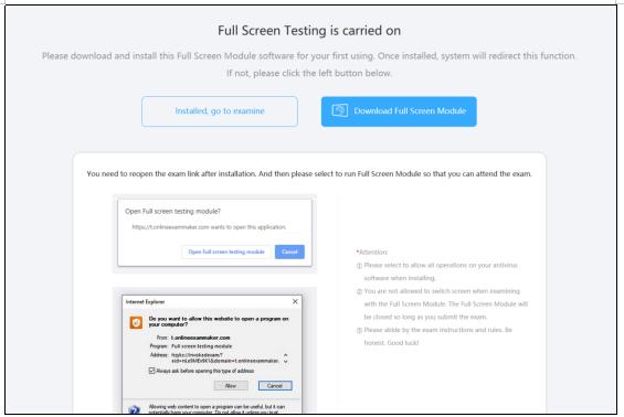 Download screen lockdown software